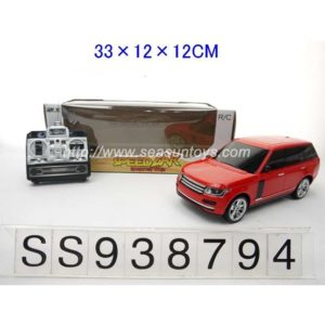 4-Way 2-Color Lighting Remote Control Land Rover