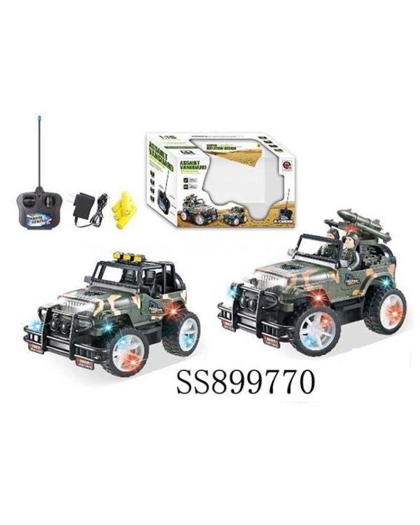 Assault Vanguard Remote Control Car