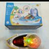 Fountain Boat for Kids with LED Lights