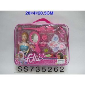 Fulla Play Kids Makeup Kit