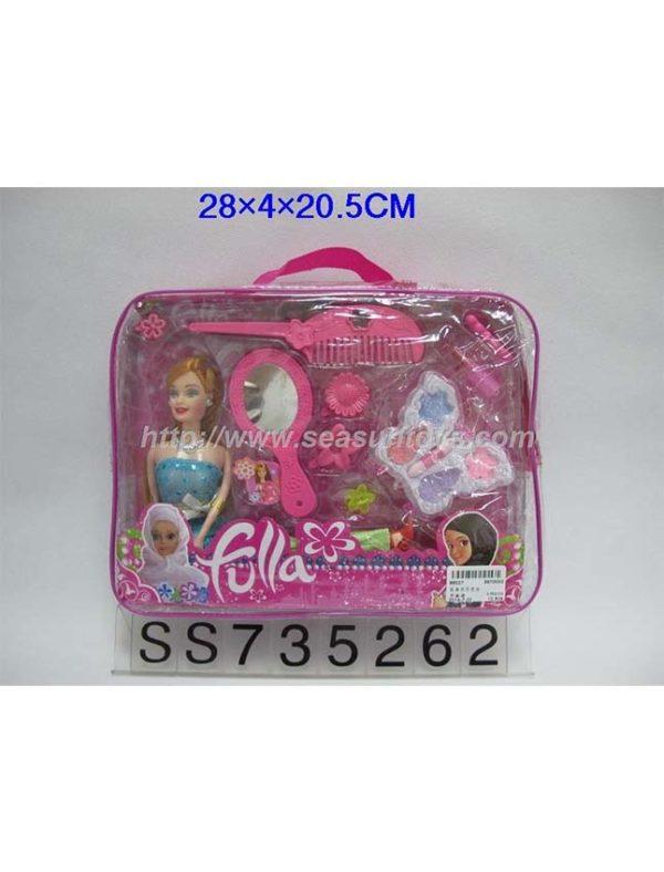 Fulla Play Kids Makeup Kit