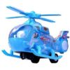 Helicopter Give You Infinite Pleasure With Battery Operated