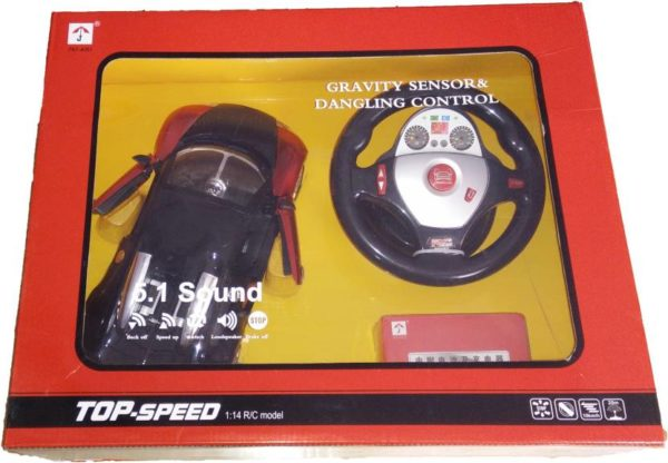 Hi-Speed Bugatti Style Model Sensor Gravity Control