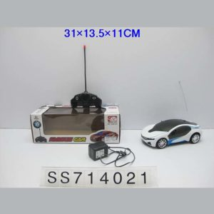 Remote Control Famous Car - Chargeable