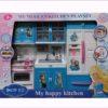 Snow Ice My Happy Kitchen - Modern Kitchen PlaySet FOR GIRLS