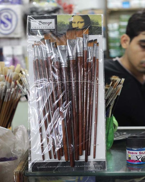 13 Pcs Cut Long Stick Paint Brush Set - Brown