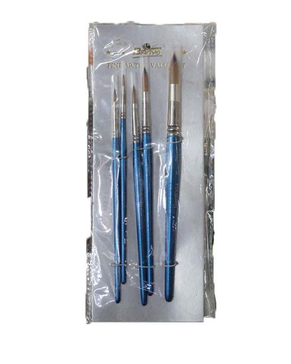 5Pcs Fine Artist Paint Brush Set - Blue