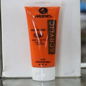 75ml Acrylic Paint Tubes - Orange Red
