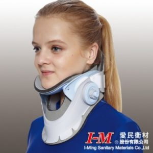 Adj. Easy Cervical Collar