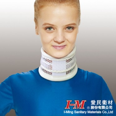Adjustable Mesh Cervical Collar