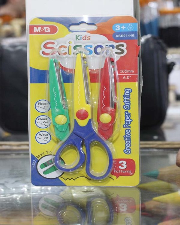 Creative Fancy Paper Cutting Kids Scissors - Multicolor