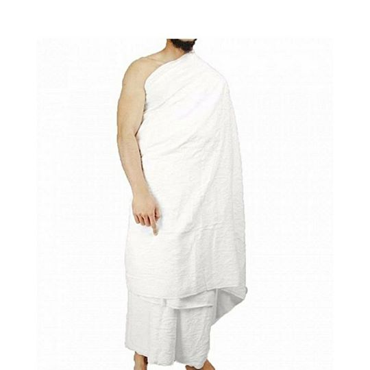 Islamic Mens Full Size Combed Towel Ehraam For Hajj