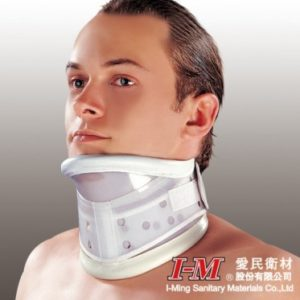 Rigid Cervical Collar with Chin
