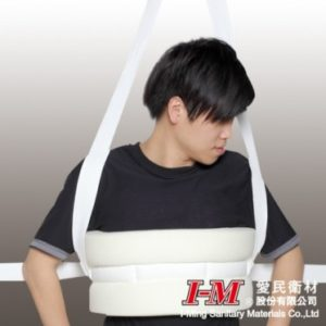 Skin Abdominal Restrained Protector