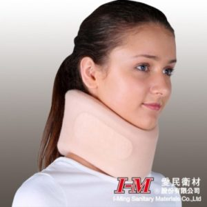 Soft Collar with EVA Padding