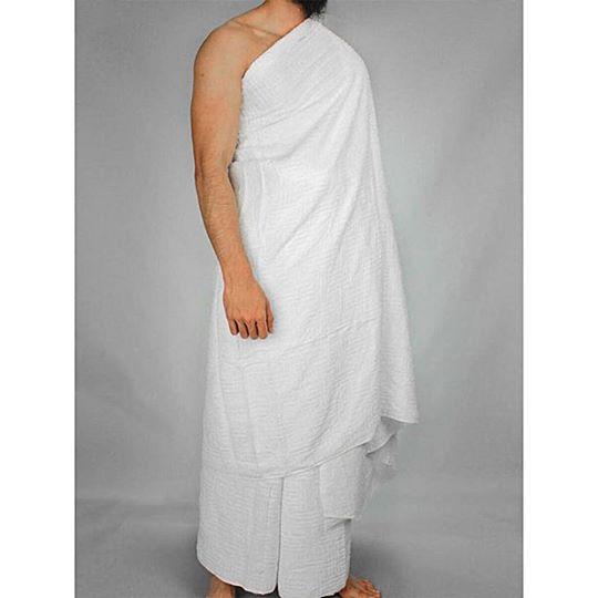 White Towel Ehraam For Hajj Umrah