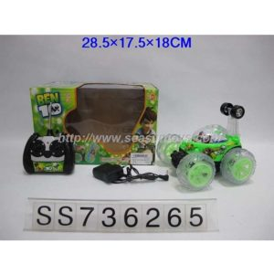 4-Way Ben10 Light Music Remote Control Stunt Dump Truck (Including Electricity. With Charge)